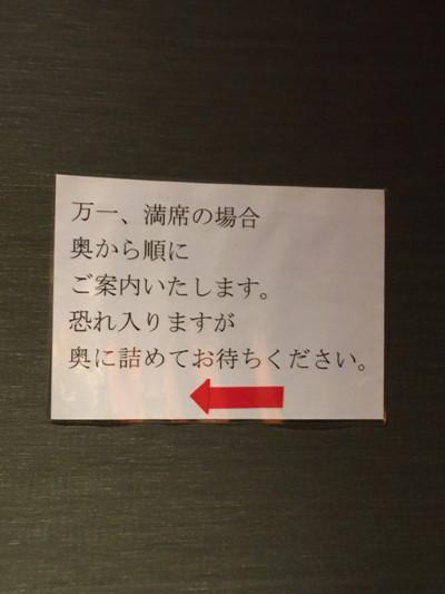 20161023kokushoku_8999