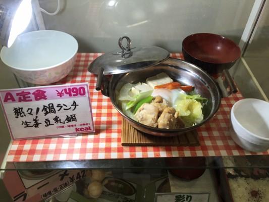 2016121junwaen_3725
