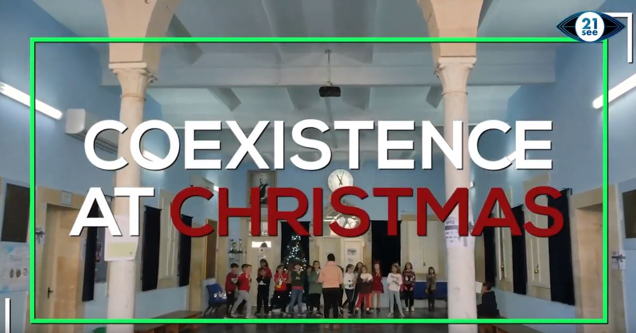 Coexistence at Christmas in Israel