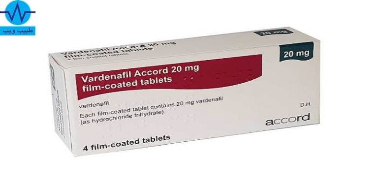 فاردينافيل لعلاج ضعف الانتصاب الجرعات والمحاذير