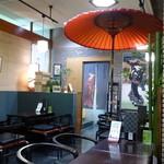山本山 - 喫茶室3