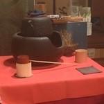 月光 - 茶器