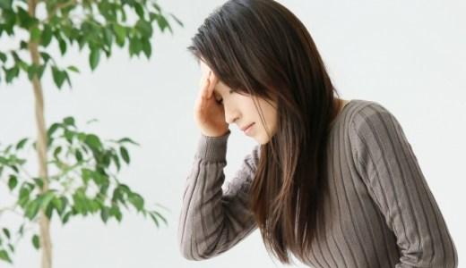 インフルエンザの症状、潜伏期間、予防、対策