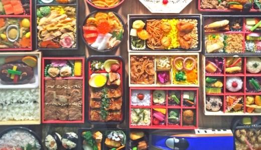 食宅便で低糖質ダイエットは可能なのか!?管理栄養士の低糖質メニューで危険を回避