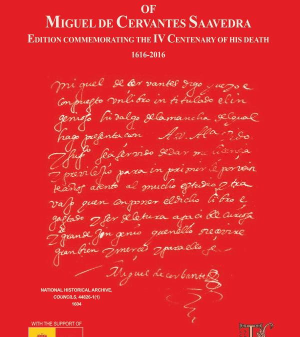 Handwritten works of Miguel de Cervantes Saavedra
