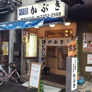 ______________Japanese_restaurant_where_you_c.jpg
