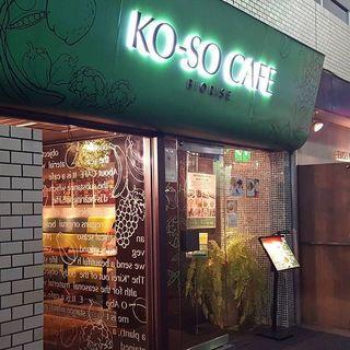 ____________________________________The_cafe_.jpg