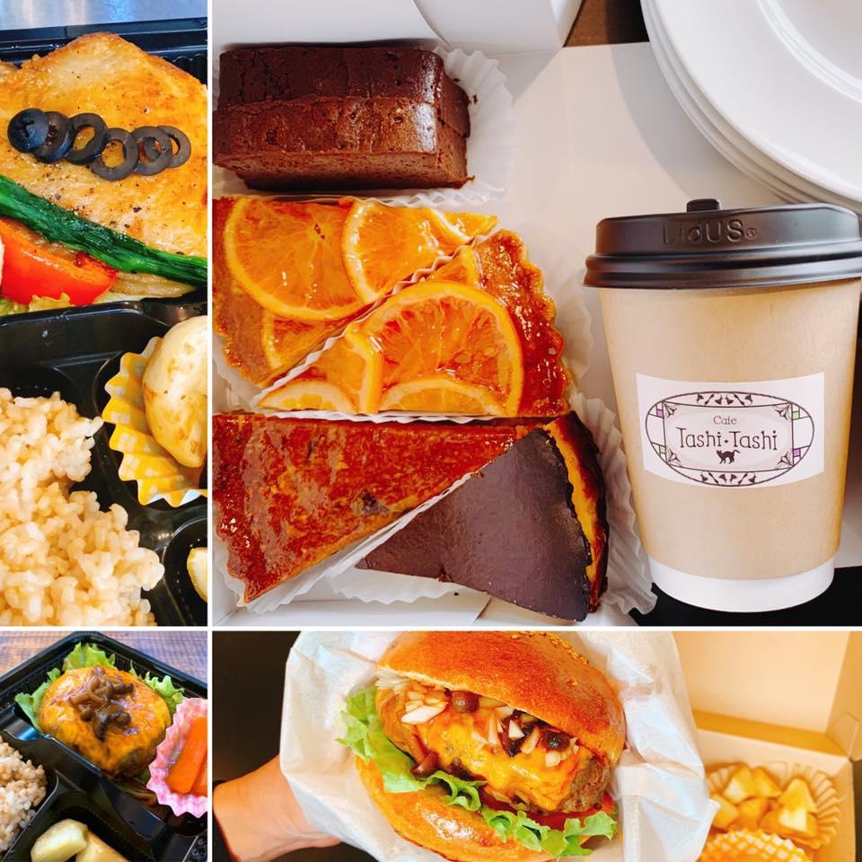 Cafe Tashi-Tashi