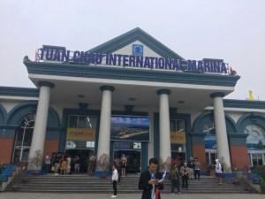 トゥアンチャウ国際港ターミナル