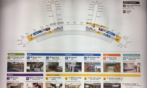 仁川空港ラウンジ案内図