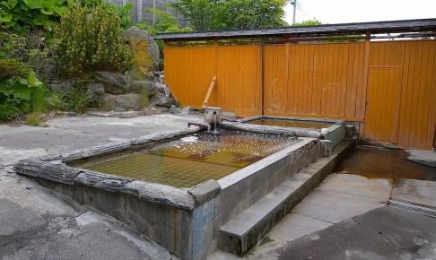 公衆浴場浜の湯