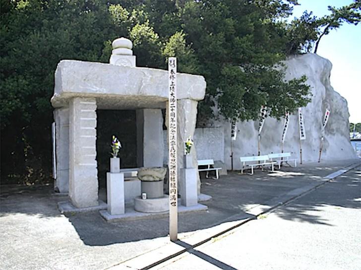 弘法大師上陸地