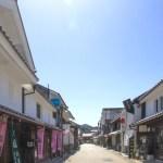 足助の町並み(豊田市足助伝統的建造物群保存地区)