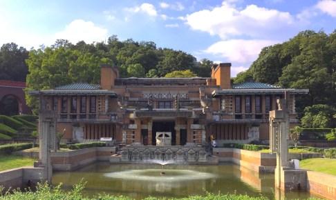 博物館明治村・帝国ホテル中央玄関