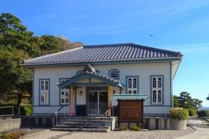 海辺の文学記念館