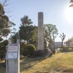 宮城道雄供養塔