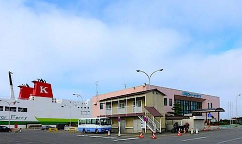 八戸港フェリーターミナル