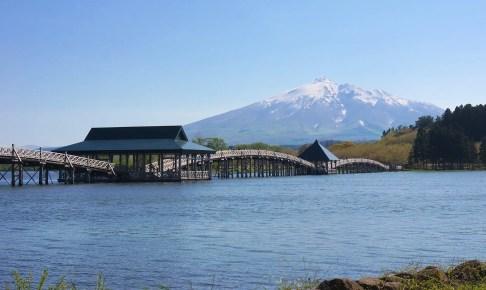 津軽富士見湖(廻堰大溜池)