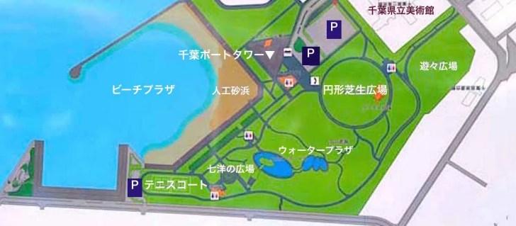 千葉ポートパーク園内図
