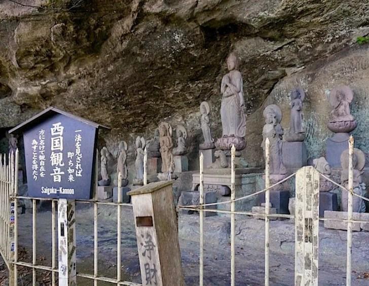 日本寺・西国観音