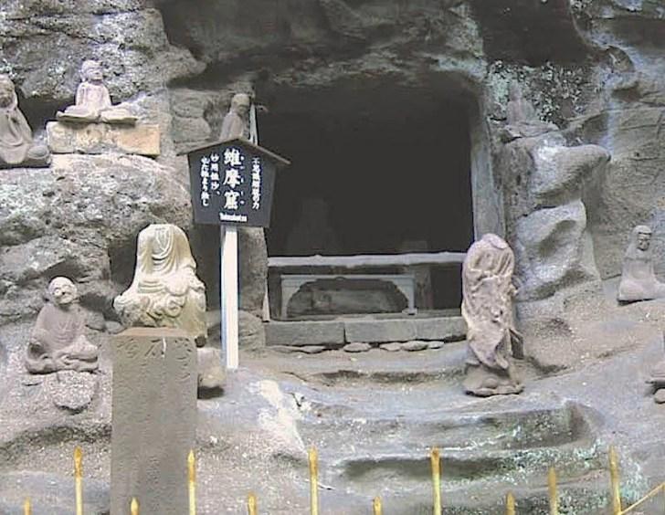 日本寺・維摩窟