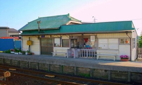 上総村上駅