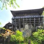 笠森寺(笠森観音)