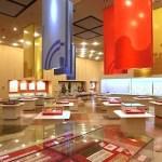 三池カルタ・歴史資料館
