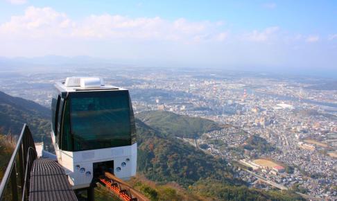皿倉山スロープカー