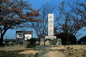 名島城(名島城址公園)