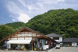 道の駅白山文化の里長滝