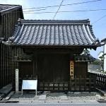 太田宿・本陣跡