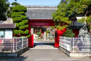 龍蔵寺(青柳大師)