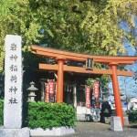 岩神の飛石(岩神稲荷神社)