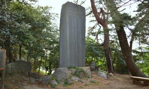 前橋城(厩橋城)
