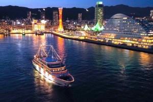 神戸船の旅コンチェルト