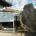 御茶屋鶴松亭跡(丸亀藩網干陣屋跡)