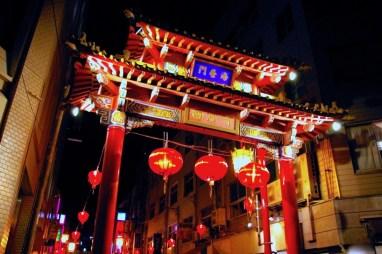 南京町・海栄門(南楼門)