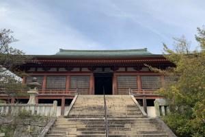 太山寺・本堂