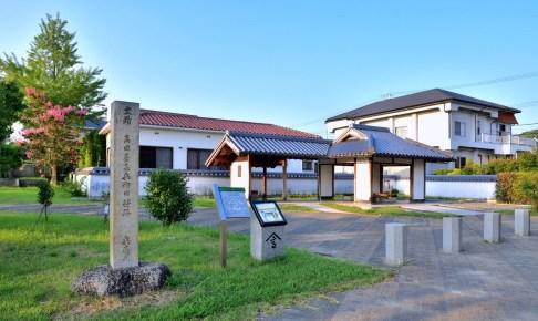 高田屋嘉兵衛邸宅跡