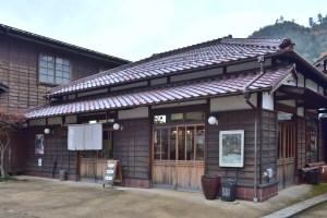 旧生野鉱山職員宿舎 (志村喬記念館)