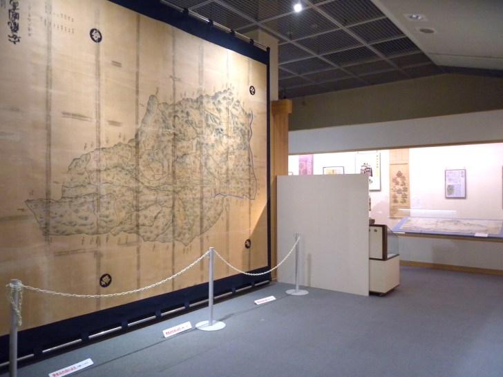 安芸高田市歴史民俗資料館