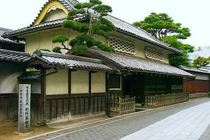 松阪家住宅