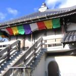 浄土寺奥の院(浄土寺奥の院展望台)