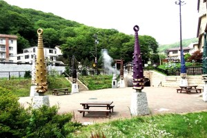 泉源公園の間欠泉