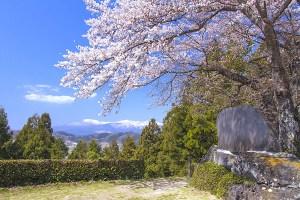 智恵子の杜公園