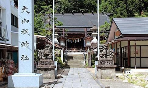 大山祇神社(西会津町)