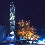水戸芸術館 塔(ART TOWER MITO)