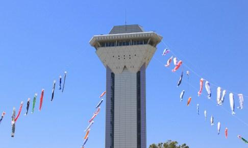 霞ヶ浦ふれあいランド・虹の塔