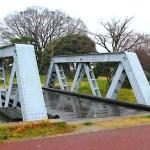 旧総武鉄道江戸川橋梁(中の島公園)